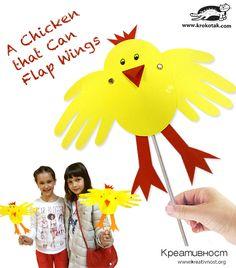 A Chicken that Can Flap Wings | krokotak