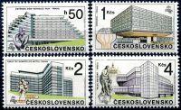 Poštovní známky Československo