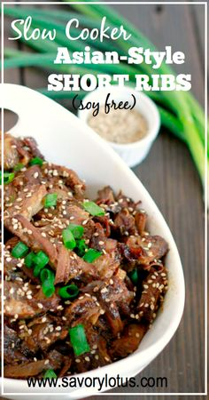 Slow Cooker Asian-Style Short Ribs (soy free) -  savorylotus.com #slowcooker #recipes #beef #shortribs #paleo