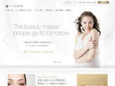 美容整形のセレブブランド-リッツ美容外科