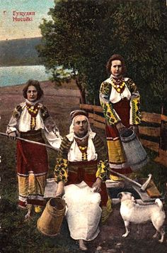 Carpathian mountings , W. Ukraine , from Iryna Folk Costume, Costumes, Carpathian Mountains, Folk Fashion, Eastern Europe, Vintage Pictures, Traditional Outfits, Old Photos, Ukraine