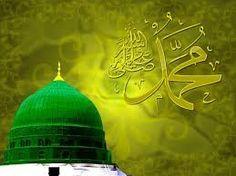 اسم  محمد  کا احترام