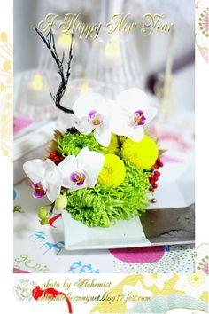 January Flower Arrangement