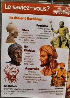 Saviez que ces grandes personnalités éyaient berbères !