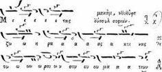 Byzantine music notation