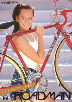 Bridgestone Cycle Roadman