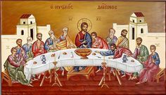 Greek Orthodox Easter Religious Pictures, Jesus Pictures, Religious Icons, Religious Art, Pictures To Draw, Early Christian, Christian Art, Last Supper Art, Lords Supper