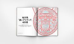 Forbes on Behance