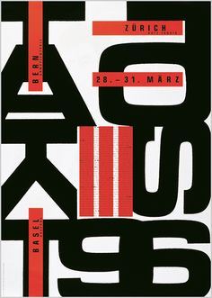 Swiss Typographic Art. Very Bold! This would make a great wall mural.