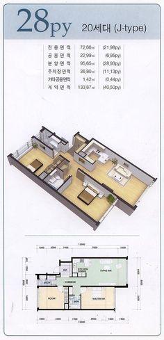 유엔빌리지 - U&I Dream House Interior, Home Interior Design, Interior Architecture, Earth Homes, Apartment Plans, Room Planning, Tiny House Design, Prefab, Small Apartments