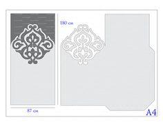 Wedding Luxury Envelope Card Template swirl cutting file C110