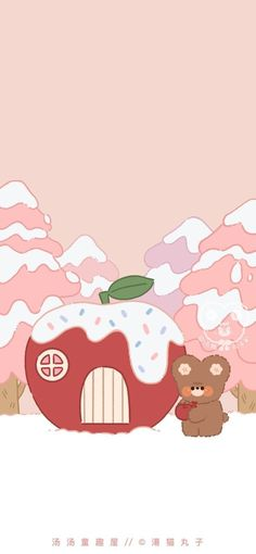 Cute Journals, Aesthetic Iphone Wallpaper, Cute Wallpapers, Family Guy, Cartoon, Funny, Poster, Fictional Characters, Bears