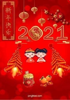 Lunar New Year Greetings, Happy New Year Gif, Chinese New Year Greeting, Happy Chinese New Year, Chinese Celebrations, Feng Shui, Money, Holiday Decor, Silver