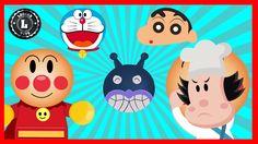 #アンパンマン あたらしい顔よ!Part 4☆おもちゃアニメ おもしろ動画 Toy Kids トイキッズ animation anpanman【Legend Toys】(テレビ) https://youtu.be/XDrSctvnWjU 100,000人登録達成出来るように参加して頂ければ幸いです。 御視聴ありが...