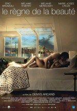 (Hot) Film +18 An Eye For Beauty (2014) BluRay