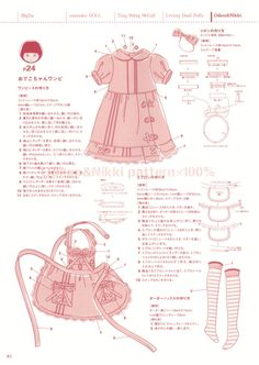 Doll Dress Patterns, Clothing Patterns, Sewing Patterns, Sewing Hacks, Sewing Tutorials, Sewing Projects, Dolly Dress, Cosplay Diy, Pattern Pictures