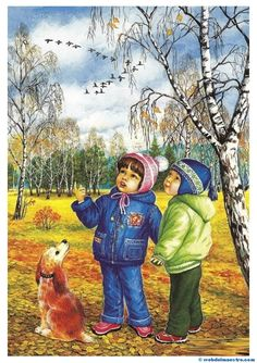 Solve kids jigsaw puzzle online with 88 pieces Winter Gif, Animation, Imagen Natural, Jigsaw Puzzles For Kids, Creation Photo, Live Picture, Autumn Scenes, Jolie Photo, Baby Kind