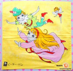 A vintage handkerchief from the sixties. The stationery fancy goods item with the illustration of Peter Pan is by Japanese shojo manga artist, Macoto Takahashi / Makoto Takahashi.