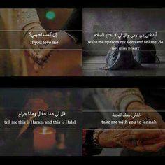 Muslim Couple Quotes, Muslim Love Quotes, Love In Islam, Islamic Love Quotes, Islamic Inspirational Quotes, Religious Quotes, Muslim Couples, Allah Quotes, Quran Quotes