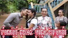 khmer news today, khmer star news,ក្រមុំឆ្នាស់ប៉ះមេស្រុកឆ្នើម