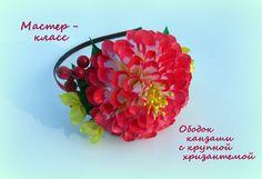 Мастер класс.Ободок канзаши с крупной хризантемой/Ribbons Chrysanthemum/...