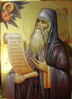 Silouan the Athonite Whispers of an Immortalist: Venerables 10 Byzantine Icons, Byzantine Art, Orthodox Christianity, Orthodox Icons, Sacred Art, Christian Art, Painted Rocks, Draping, Bible Quotes