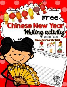 Chinese New Year Crafts For Kids, Chinese New Year Activities, Holiday Activities For Kids, New Years Activities, First Grade Activities, Kindergarten Writing Prompts, Kids Writing, Writing Activities, New Year Words