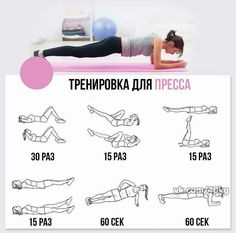 Fitness Workout For Women, Fitness Tips, Health Fitness, Gym Workouts, At Home Workouts, Thigh Exercises, Workout Challenge, Weight Loss, Kpop