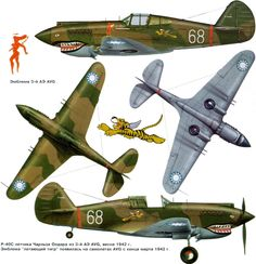 "Curtiss P40C ""Flying Tiger"""