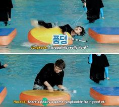Lol jungkook mist really be the golden maknae for hoesk to be saying that.