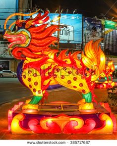 Phuket, Thailand - Oct 29, 2011 : Chinese dragon lantern in the night time - stock photo