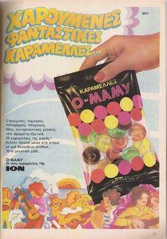 O-MAMY - Αγαπημένες καραμέλες