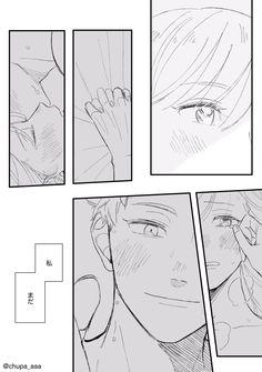 Haikyuu Manga, Haikyuu Genderbend, Haikyuu Bokuto, Nishinoya Yuu, Hinata Shouyou, Haikyuu Fanart, Anime Siblings, Cute Anime Couples, Haikyuu Wallpaper