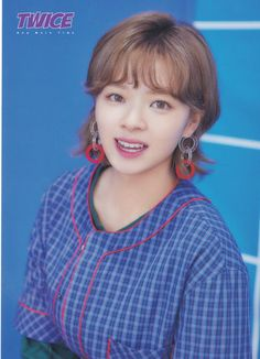 SCAN] One More Time event - #Jeongyeon trading card #트와이스 #TWICE