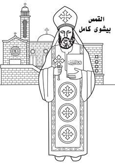 Image from http://st-takla.org/Gallery/var/albums/Kids/Coloring/Christian/Saints/02-Beh-B-P/www-St-Takla-org--Coloring-St-Fr-Bishoy-Kamel.jpg?m=1298226096.