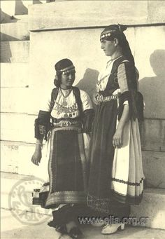 Discover inspiring cultural heritage from over 3500 European museums, libraries and archives in Europeana Greek Traditional Dress, Traditional Outfits, Farming Life, Great Photographers, Albania, Greece, Ethnic, Nostalgia, Folk