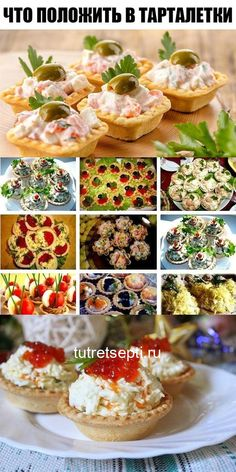 The holiday is on the verge, and on the table I want to put something tasty, unusual and fast. Ready tartlets with a variety of fillings - ideal. Pin On, Cooking Recipes, Healthy Recipes, Snacks Für Party, Russian Recipes, Food Photo, Finger Foods, Good Food, Food And Drink