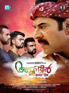 Acha Dhin Movie Stills