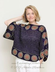 2 in 1 Kimono Cardigan / Sweater Convertible Crochet Pattern