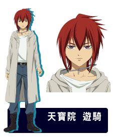 Yuuki Tenpouin (Code3)