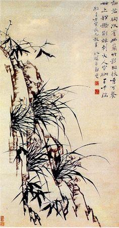 清代 - 鄭燮                                    Zheng Xie  (1693–1765), commonly known as Zheng Banqiao (鄭板橋) was a Chinese painter from Jiangsu. Qing dynasty