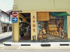 Tucked away in a quiet residential part of Chinatown, Everton Road is a compact cluster of shophouses of various architectural styles wit. Architectural Styles, Everton, Travelogue, Walking, Architecture, Walks, Architecture Illustrations