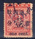 CHINA 1897 IMPERIAL POST 1c ON 3c RED SG#88 USED REVENUE STAMP - 1897, China, IMPERIAL, POST, REVENUE, SG#88, Stamp, USED
