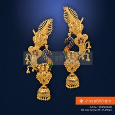 How To Clean Gold Jewelry With Baking Soda Gold Ring Designs, Gold Earrings Designs, Gold Jewellery Design, Gold Jewelry, Gold Jhumka Earrings, Gold Drop Earrings, Ruby Necklace, Gold Mangalsutra Designs, Peacock Jewelry