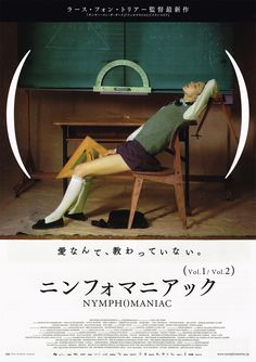 """ Japanese poster for Lars von Trier's Nymphomaniac "" Posters Canada, Cute Girl Illustration, Lars Von Trier, Cinema, Watch Free Movies Online, Japanese Poster, Celebrity Moms, Indie Movies, Japanese Design"