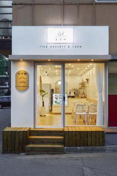 slide image Bakery Shop Design, Restaurant Design, Store Design, Small Coffee Shop, Coffee Shop Bar, Coffee Shops, Japanese Coffee Shop, Mini Cafe, Cafe Exterior