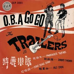 The Trailers O.B.A Go-Go #LP #cover