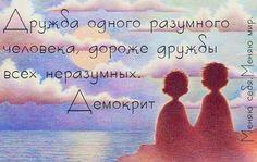 Демокрит http://to-name.ru/biography/demokrit.htm