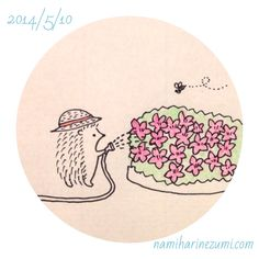 Hedgehog watering a hedge.