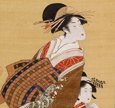Courtesan with Attendant, Utagawa Toyokuni I (1769–1825)